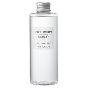 無印良品 化粧水・敏感肌用・高保湿タイプ