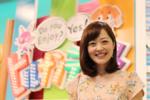 好感度NO.1アナの水卜麻美さんの可愛さの秘訣は?