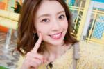 サバサバ系キレイなお姉さん片瀬那奈さんの魅力とは?